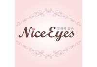 Nice Eyes tuyển dụng tư vấn bán hàng