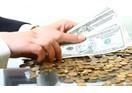 4 Cách tiết kiệm tiền cực kỳ hiệu quả mà bạn không thể ngờ tới