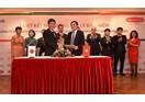 Dai-ichi Life top 4 nơi làm việc tốt nhất ở Việt Nam