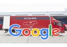 Google chi 550 triệu USD đầu tư vào hãng thương mại điện tử JD.com