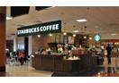 Starbucks đóng 150 cửa hàng của mình vì kinh doanh sa sút