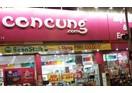 Chuỗi siêu thị Con Cưng nói gì khi bị nghi lừa dối khách hàng
