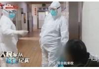 Virus corona - Covid-19: Trung Quốc cho thấy anh hùng y tá coronavirus mang thai 9 tháng tuổi, thế giới gọi đó là tuyên truyền