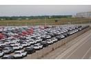 City Auto phát hành cổ phiếu mở rộng showroom.