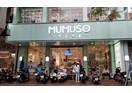 Doanh nghiệp mỹ phẩm Hàn Quốc tố Mumuso cạnh tranh không lành mạnh