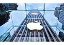 Doanh thu Apple xếp thứ tư nhưng lại dẫn đầu về lợi nhuận