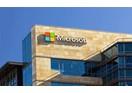 Những người nắm giữ cổ phiếu Microsoft nhiều hơn cả CEO hay Chủ tịch
