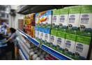 Ba năm liền Vinamilk là thương hiệu giá trị nhất Việt Nam