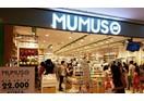 Sắp đồng loạt kiểm tra các doanh nghiệp kinh doanh tương tự Mumuso