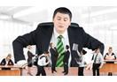 Những thói quen xấu ngăn cản bạn trở thành nhà lãnh đạo thành công
