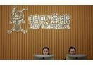 Công ty tài chính Ant Financial của Jack Ma được đầu tư 14 tỷ USD