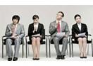 Những kiểu phỏng vấn lạ mà ứng viên cần đặc biệt lưu ý
